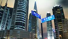 Shanghai_night.jpg