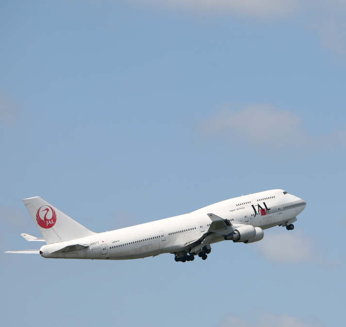 japan-airlines-iStock_000019271634Small.jpg