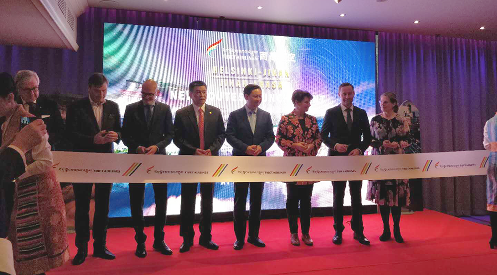 Tibet airlines launch ribbon cutting